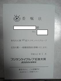 Dsc02855