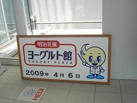 Dsc03357