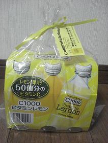 Dsc03654