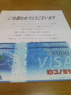 100305_200401