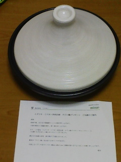 100508_200401