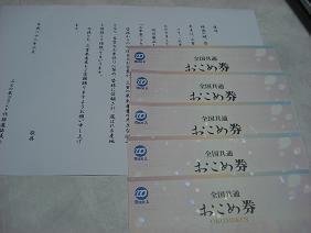 Dsc05011