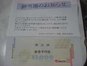 Dsc05431