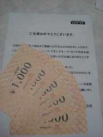 Dsc05498