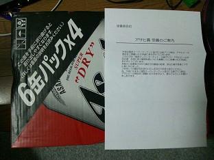 Dsc_0685_2
