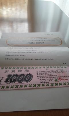 130806_120001