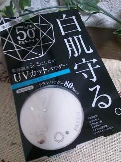Dsc_4038