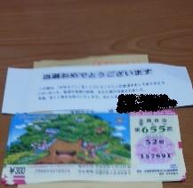 140222_160002_2