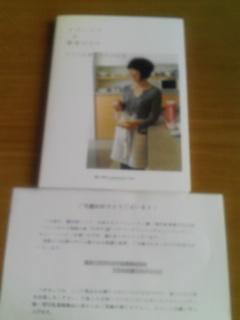 090310_091501